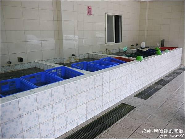 花蓮鹽寮龍蝦餐廳P1500295_調整大小1.JPG