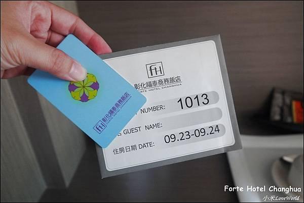 彰化福泰商務飯店Forte Hotel ChanghuaP1580758_調整大小1.JPG