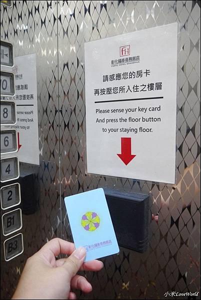 彰化福泰商務飯店Forte Hotel ChanghuaP1580795_調整大小1.JPG