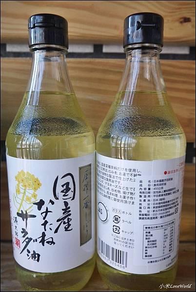 平田產業 一番搾り日本國產芥花籽油P1620059_調整大小1.JPG