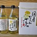 平田產業 一番搾り日本國產芥花籽油P1620076_調整大小1.JPG
