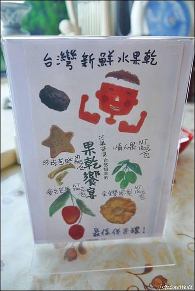 清境山中小廚房P1620318_調整大小1.JPG