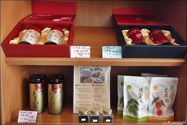 清境山中小廚房P1620561_調整大小1.JPG