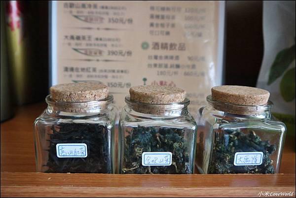 清境山中小廚房P1620562_調整大小1.JPG