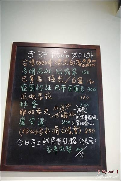 高雄my cofiP1610360_調整大小1.JPG