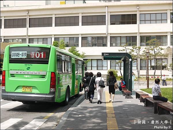 韓國慶熙大學P1430440_調整大小1.JPG