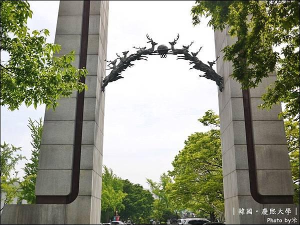 韓國慶熙大學P1430456_調整大小1.JPG