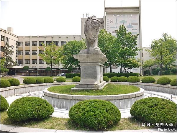 韓國慶熙大學P1430465_調整大小1.JPG