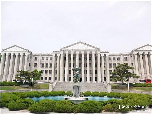 韓國慶熙大學P1430522_調整大小1.JPG