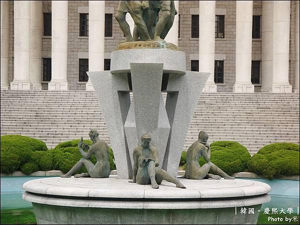 韓國慶熙大學P1430533_調整大小1.JPG