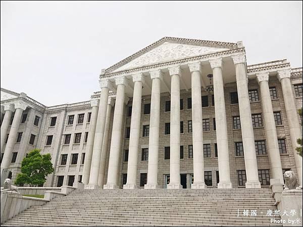 韓國慶熙大學P1430534_調整大小1.JPG