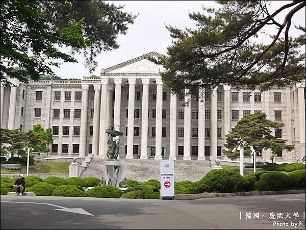 韓國慶熙大學P1430554_調整大小1.JPG