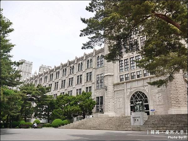 韓國慶熙大學P1430562_調整大小1.JPG