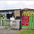 小觀山古早味鹹粿P1600771_調整大小1.JPG