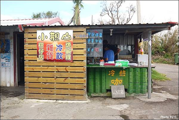 小觀山古早味鹹粿P1600787_調整大小1.JPG