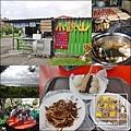 小觀山古早味鹹粿page1.jpg