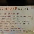 台東民宿朝日渡假別墅P1610451_調整大小1.JPG