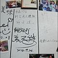 台東久昂臭豆腐P1610513_調整大小1.JPG