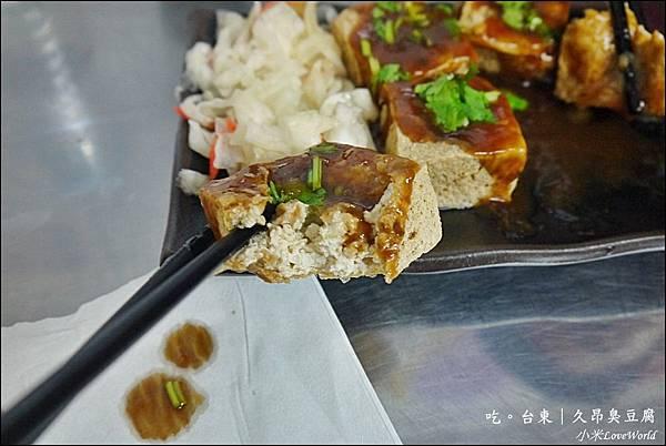 台東久昂臭豆腐P1610527_調整大小1.JPG