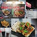 台東久昂臭豆腐page11.jpg