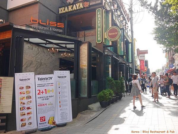 Korea Bliss Restaurant & PubP1430680_調整大小1.JPG
