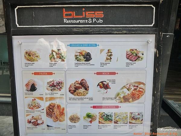 Korea Bliss Restaurant & PubP1430681_調整大小1.JPG