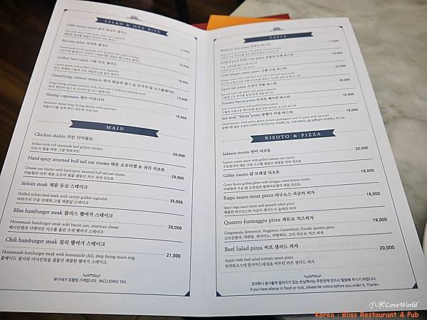 Korea Bliss Restaurant & Pub菜單P1430683_調整大小1.JPG