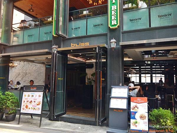 Korea Bliss Restaurant & PubP1430701_調整大小1.JPG