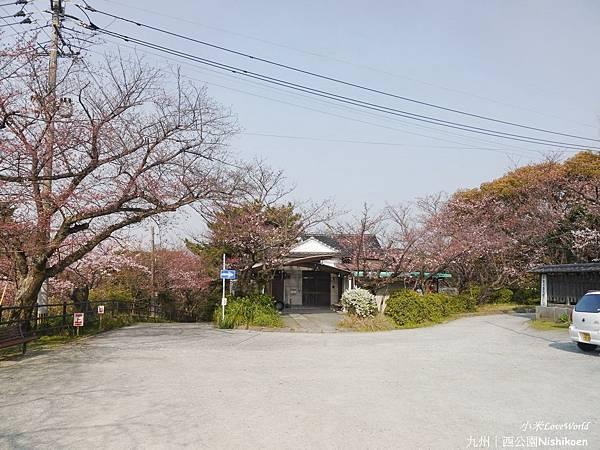 日本九州西公園NishikoenP1500978_調整大小1.JPG