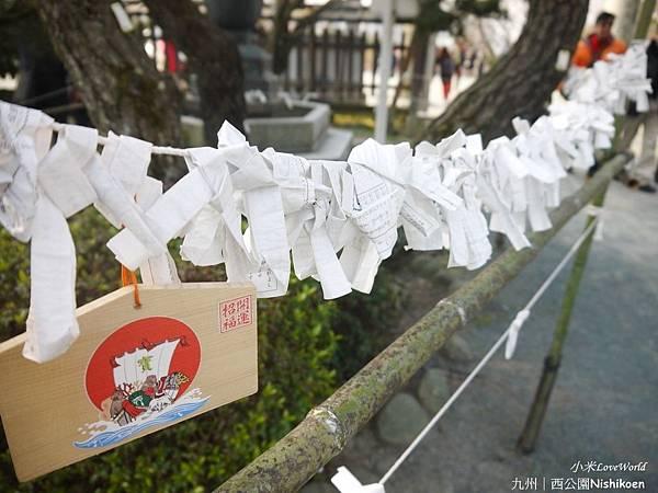日本九州西公園NishikoenP1500989_調整大小1.JPG