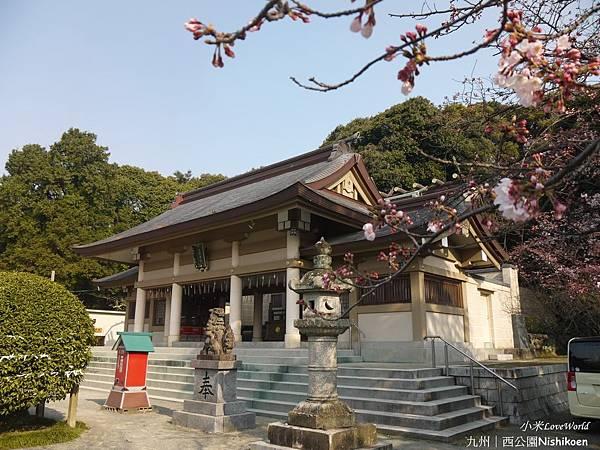 日本九州西公園NishikoenP1500992_調整大小1.JPG