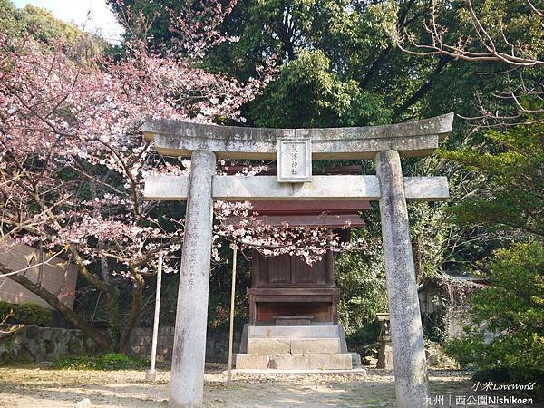 日本九州西公園NishikoenP1500993_調整大小1.JPG