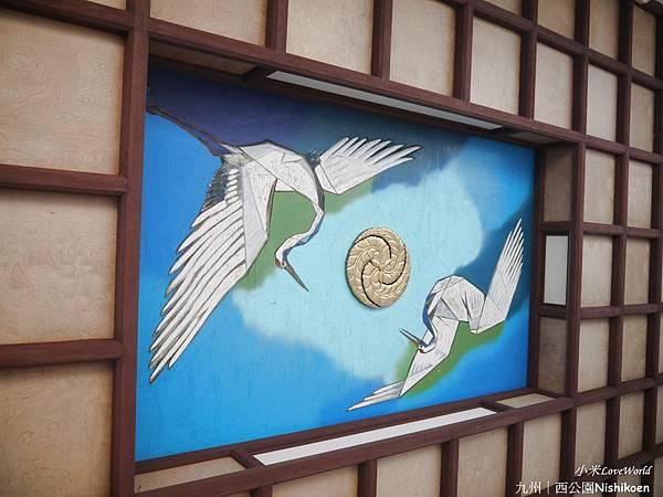 日本九州西公園NishikoenP1510005_調整大小1.JPG