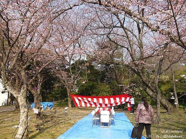 日本九州西公園NishikoenP1510009_調整大小1.JPG
