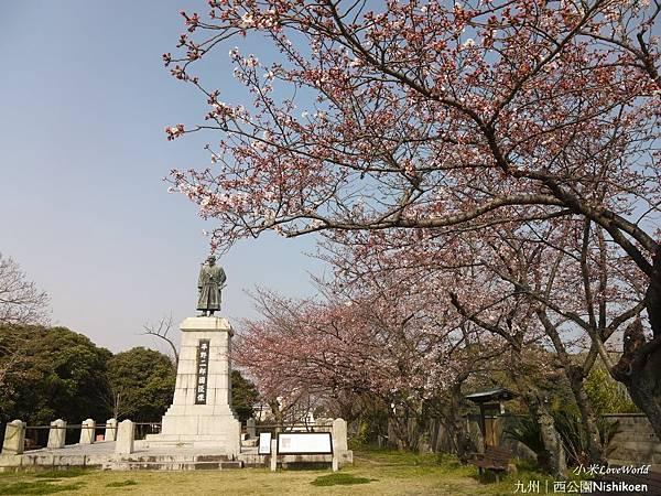 日本九州西公園NishikoenP1510019_調整大小1.JPG