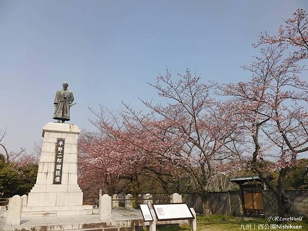 日本九州西公園NishikoenP1510025_調整大小1.JPG
