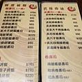樂座爐端燒 RAKUZA Robatayaki 崇德店菜單P1630490_調整大小1.JPG
