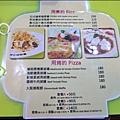 BRICK WORKS樂高積木主題餐廳(高雄店) 菜單P1630979_調整大小1.JPG