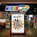 BRICK WORKS樂高積木主題餐廳(高雄店) P1640044_調整大小1.JPG