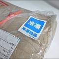 永山香腸P1630594_調整大小1.JPG