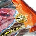 永山香腸P1630959_調整大小1.JPG