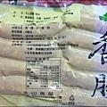 永山香腸P1630965_調整大小1.JPG