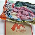 永山香腸P1630972_調整大小1.JPG