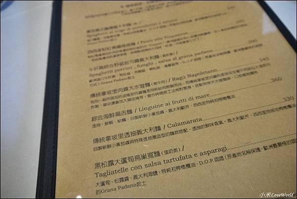 唇義義大利餐酒館菜單P1640479_調整大小1.JPG