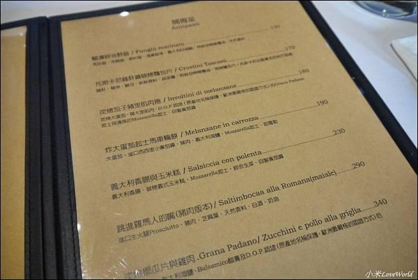 唇義義大利餐酒館菜單P1640481_調整大小1.JPG