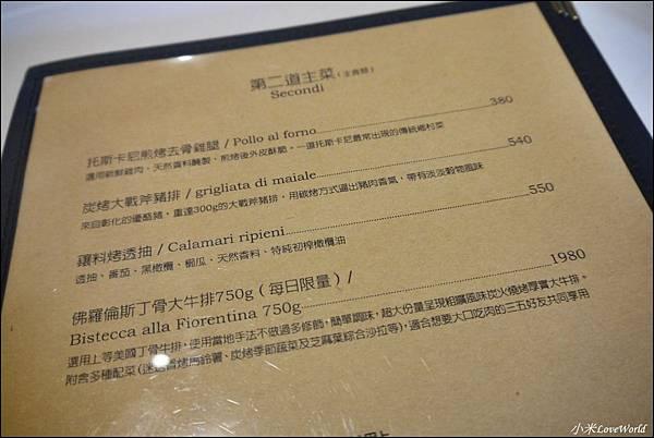 唇義義大利餐酒館菜單P1640480_調整大小1.JPG