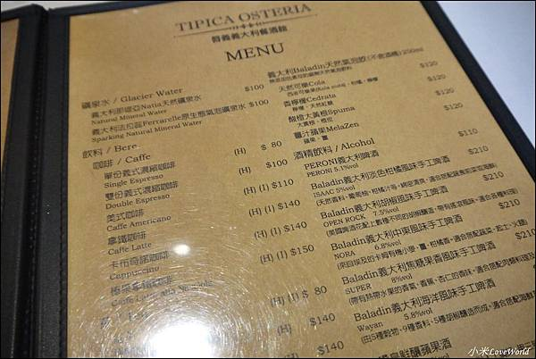 唇義義大利餐酒館菜單P1640484_調整大小1.JPG