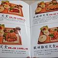 珍珍珍日式拉麵 南紡店P1640626_調整大小1.JPG