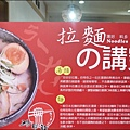 珍珍珍日式拉麵 南紡店P1640631_調整大小1.JPG