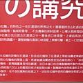 珍珍珍日式拉麵 南紡店P1640634_調整大小1.JPG